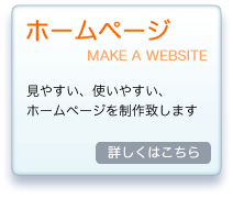 �ۡ���ڡ������� | Make a web site