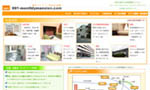 Tokyo Monthly Mansion Portal Site